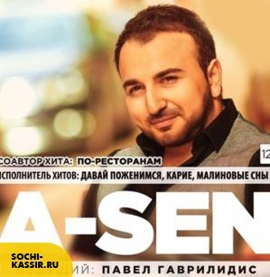 A-SEN